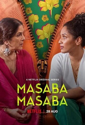 Masaba Masaba S01 (2020) 1080p WEB-DL x264 DD5 1-DUS Exclusive