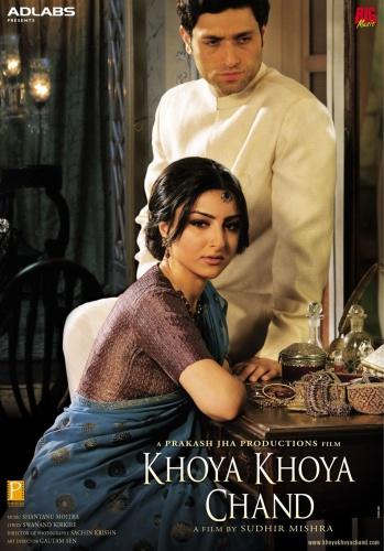 Khoya Khoya Chand (2007) 1080p JC WEB-DL DDP 2 0 - 24xHD