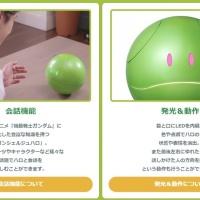 Gundam - Concierge Haro Object () XWp7niQQ_t