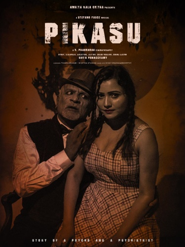 PIKASU (2020) Tamil 1080p HDRip x264 AAC ESub-BWT Exclusive