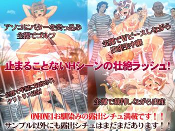 [Hentai Game] Obui Bundle: Hentai Mahou Shojo RISA + 24 Hour Pervert Penitentiary