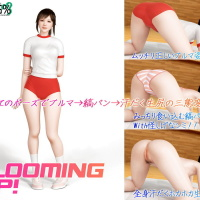 BLOOMING UP! Super Quality Ass & Gym Shorts 3DCG!