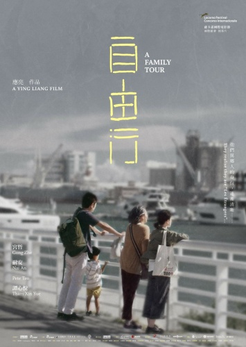 A Family Tour (2018) 1080p BluRay 5 1 YTS