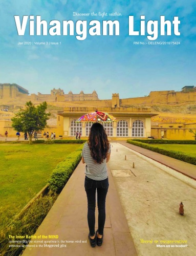 Vihangam Light - January (2020)