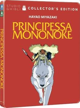 Principessa Mononoke (1997) BD-Untouched 1080p AVC DTS HD JAP AC3 iTA-ENG-JAP