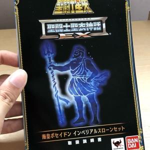 [Imagens] Poseidon EX & Poseidon EX Imperial Throne Set 6NofvM1k_t