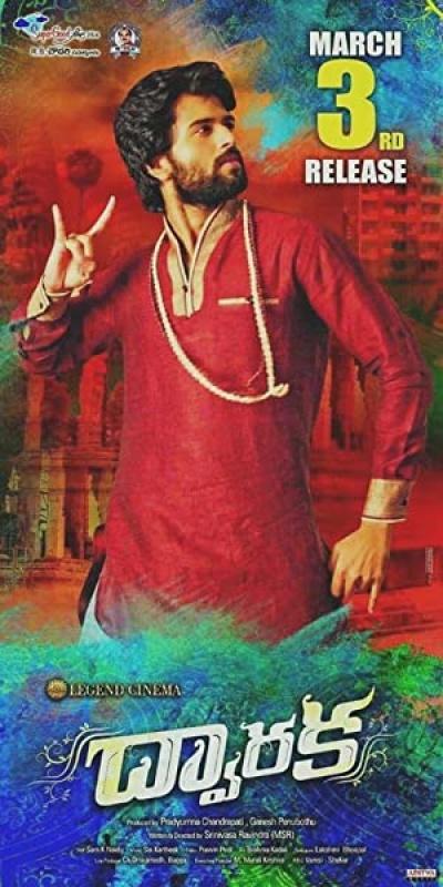 Dwaraka (2020) Hindi 1080p WEB-HD AVC AAC-GM Exclusive