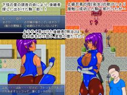 [Hentai RPG] Cucked Ninja Mother ~her pure heart is insensible to men's desire~