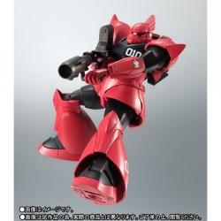 Gundam - Metal Robot Side MS (Bandai) - Page 5 ABpFbgKN_t