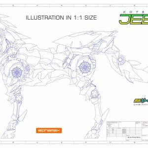 Kotetsu Jeeg (Evolution Toy) MVfqtced_t