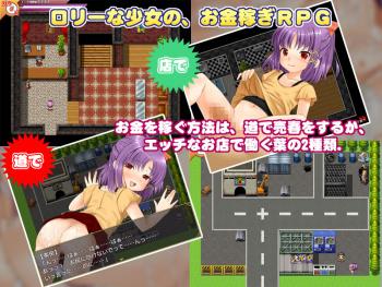 [Hentai RPG] Sex Jobs ~Precocious Nao's Pocket Money~