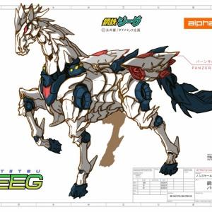 Kotetsu Jeeg (Evolution Toy) Hhz6A5Nj_t