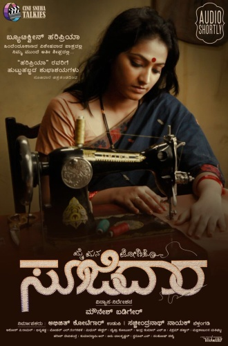 Soojidaara (2019) Kannada 720p WEB-DL AVC AAC ESub-TeamBWT