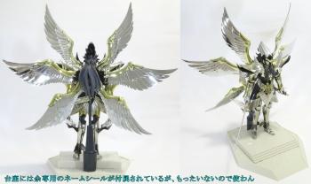 [Imagens] Hades Saint Cloth Myth 15th 4NBYRLJr_t