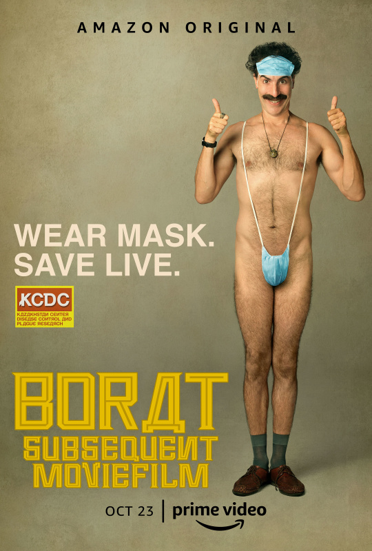 Borat Subsequent Moviefilm 2020 English 720p With Bangla Subtitle