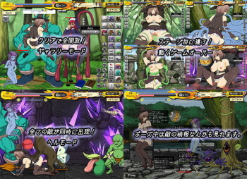 [FLASH] WITCH GIRL -EROTIC SIDE SCROLLING ACTION GAME 2-