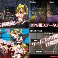 [Hentai RPG] Orga Knight Reila