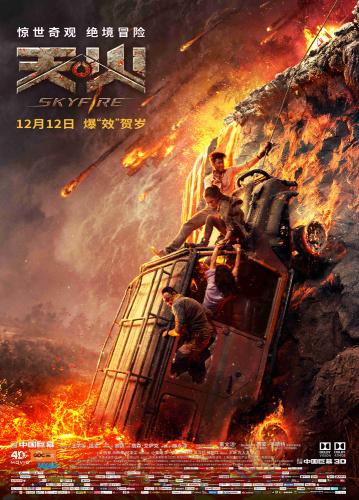 Skyfire 2019 HDRip XviD AC3-EVO