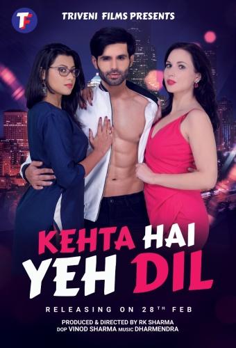 Kehta Hai Yeh Dil (2020) 1080p WEB-DL x264 AAC-Team DUS Exclusive
