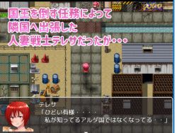 [Hentai RPG] 人妻堕戦士テレサ~淫紋奴隷編~