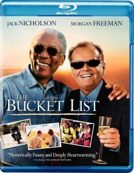 Non è mai troppo tardi (2007) Full Blu-Ray 20Gb VC-1 ITA ENG DD 5.1 MULTI