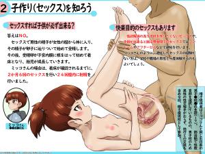 [Fechisupi] Seikyouiku Kyouzai ni Natta Onna-tachi -Sensha Joshi Hen II- (Girls und Panzer)