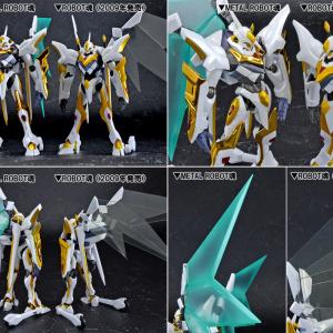 "Gundam : Code Geass - Metal Robot Side KMF ""The Robot Spirits"" (Bandai) - Page 2 Ob0aZK5Y_t"