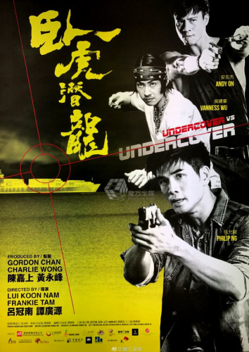 Undercover Punch And Gun 2019 720p HDRip x264 [Dual Audio][Hindi+English]-1XBET