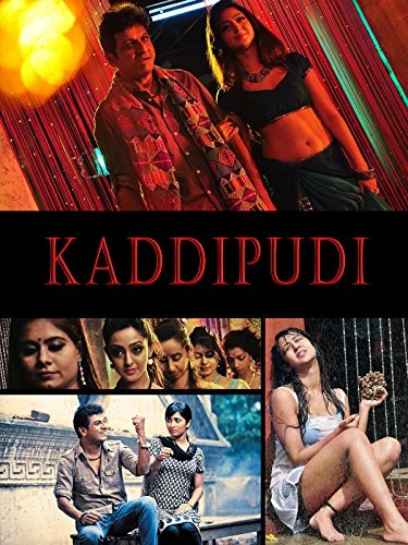 Kaddipudi (2013) UNCUT 720p HDRip x264 [Dual Audio][Hindi+Kannada] - DM-Exclusive