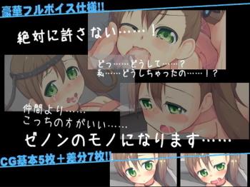 [Hentai RPG] Rinne-chan Full Throttle!! A Depressing Encore!!