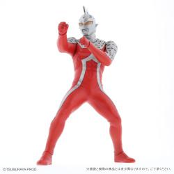 Ultraman - Ultra New Generation - Seven X (Tsuburaya Prod) RuTNpZQ0_t