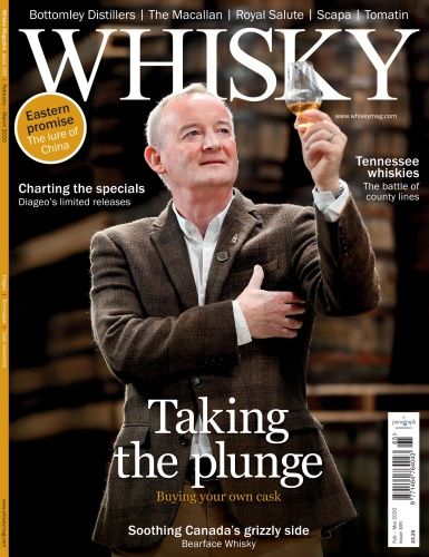 Whisky Magazine  February (2020)