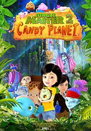 Candy Planet 2020 1080p WEB-DL DD5 1 H 264-EVO