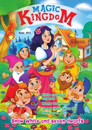 Magic Kingdom - Issue 13 - January (2020)