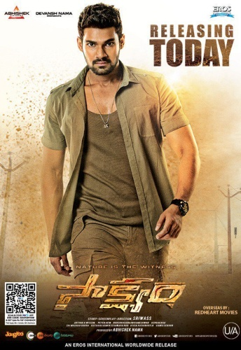 Saakshyam (2018) UNCUT 720p WEB-HDRip x264 Esubs [Dual Audio][Hindi+Telugu]