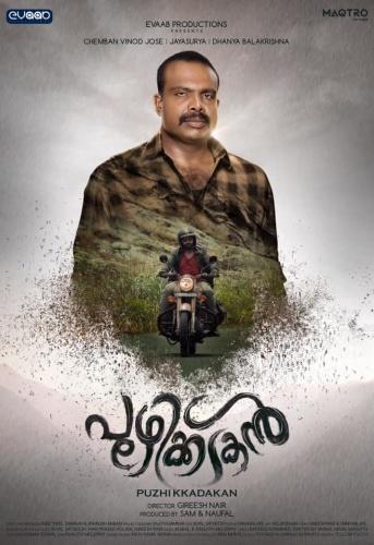 Puzhikkadakan (2019) Malayalam 1080p WEB-DL AVC AAC2 0-BWT Exclusive