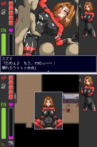 [Hentai RPG] デンジャラスバイオロジー ~ゾンビVS女捜査官~