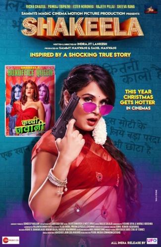 Shakeela (2020) 1080p WEB-DL AVC AAC 2 0 ESub-BollywoodA2z
