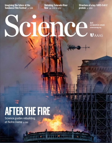 Science - 13 March (2020)