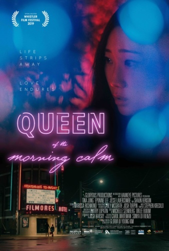 Queen of the Morning Calm 2020 1080p WEB-DL DD5 1 H 264-EVO