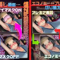 [FLASH]Webcam Goddess -Broken Girl, Continuous Feed-