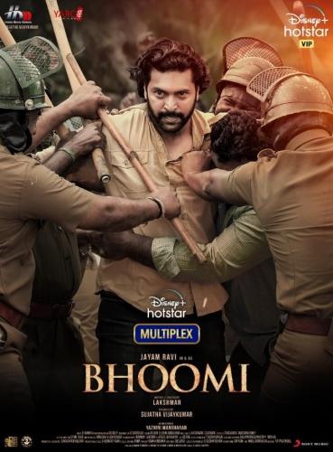 Bhoomi (2021) 1080p WEB-DL AVC DD5 1 Esubs [Multi Audio][Tamil+Telugu+Malayalam]