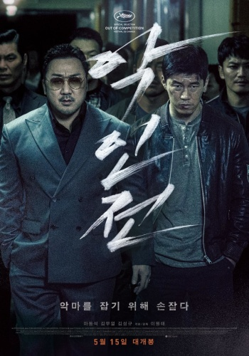The Gangster, The Cop, The Devil (2019) WEBRip 720p YIFY