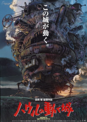 Howl's Moving Castle (2004) [1080p x265 HEVC 10bit BluRay Dual Audio AAC 5 1] [Prof]