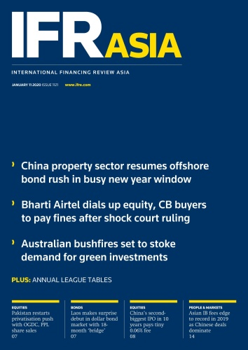 IFR Asia  January 11 (2020)