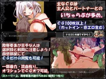 [Hentai RPG] はろーウオサマー!+♂