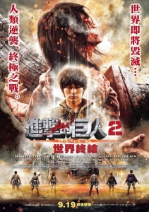 Attack On Titan 2 (2015) x264 720p BluRay {Dual Audio} Hindi DD 2 0 + Japanese 2 0...