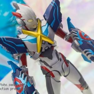 Ultraman (S.H. Figuarts / Bandai) - Page 5 ClkN1EOr_t