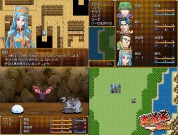 [Hentai RPG] The MARTIAL ARTIST's Slight Transgression