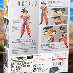 [Comentários] Dragon Ball Z SHFiguarts - Página 29 YWjogTv8_t